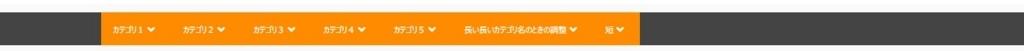 f:id:uenoyou111:20171016220406j:plain