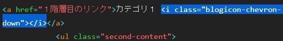 f:id:uenoyou111:20171016221257j:plain