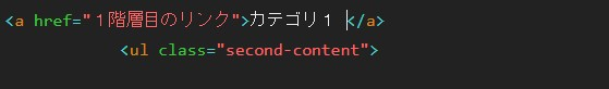 f:id:uenoyou111:20171016221318j:plain