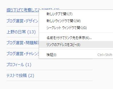 f:id:uenoyou111:20171016221609j:plain