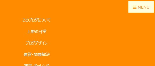 f:id:uenoyou111:20171016230035j:plain