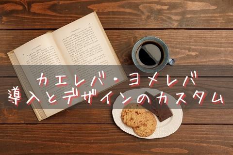 f:id:uenoyou111:20171021012105j:plain