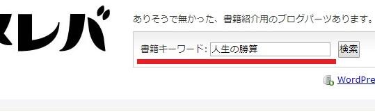 f:id:uenoyou111:20171021013710j:plain