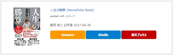f:id:uenoyou111:20171021014517j:plain