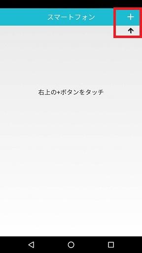 f:id:uenoyou111:20171206165202j:plain