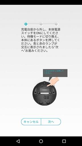 f:id:uenoyou111:20171206165335j:plain