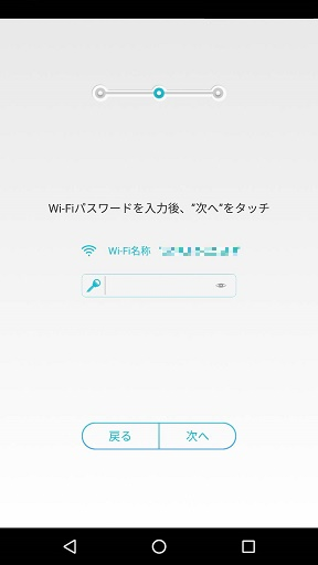 f:id:uenoyou111:20171206165450j:plain