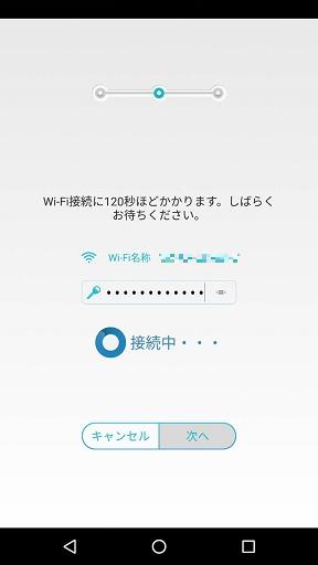 f:id:uenoyou111:20171206165539j:plain