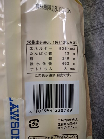 f:id:uenoyou111:20171223174426j:plain