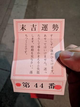 f:id:uenoyou111:20180104003010j:plain