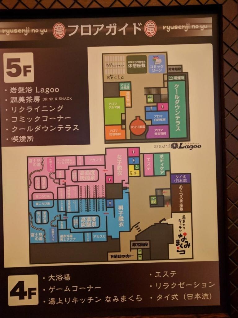 f:id:uenoyou111:20180118010326j:plain