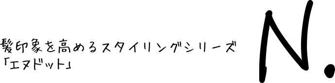 f:id:uenoyou111:20180206181006p:plain