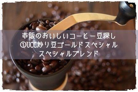 f:id:uenoyou111:20180220163017j:plain