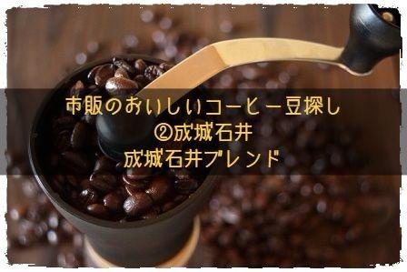 f:id:uenoyou111:20180220163059j:plain