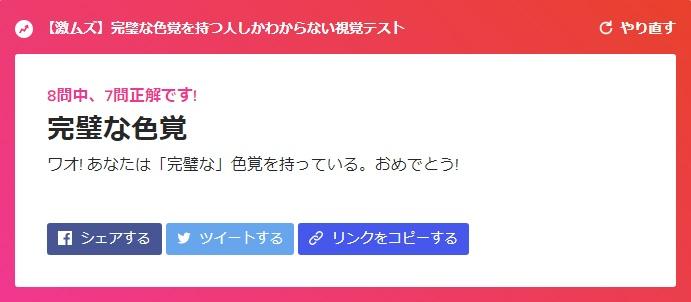 f:id:uenoyou111:20180225182743j:plain