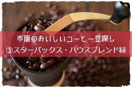 f:id:uenoyou111:20180303155154j:plain