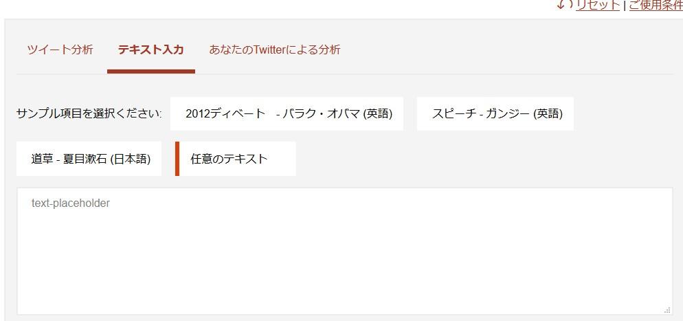 f:id:uenoyou111:20180319010826j:plain