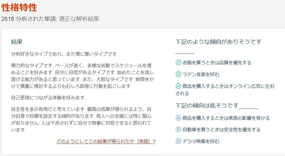 f:id:uenoyou111:20180319012008j:plain