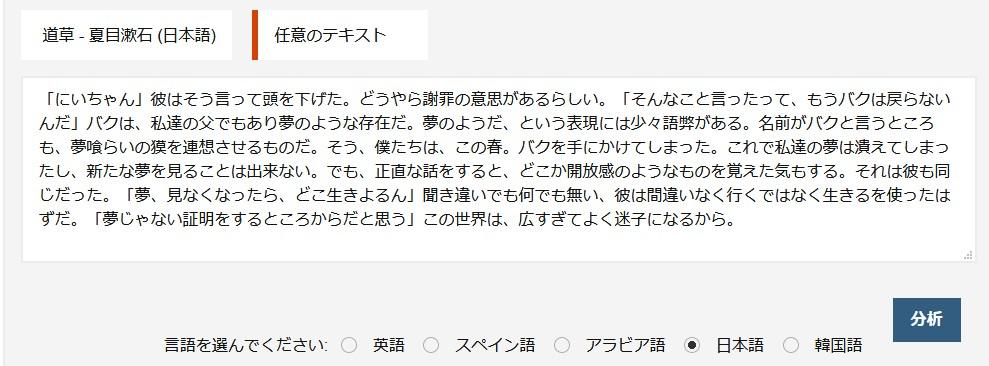 f:id:uenoyou111:20180319012821j:plain