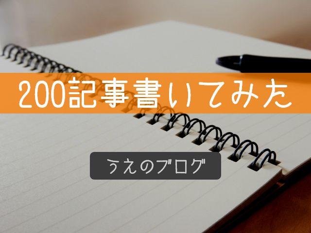 f:id:uenoyou111:20180319211224j:plain