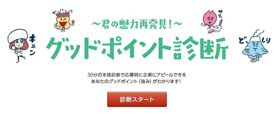f:id:uenoyou111:20180321203228j:plain