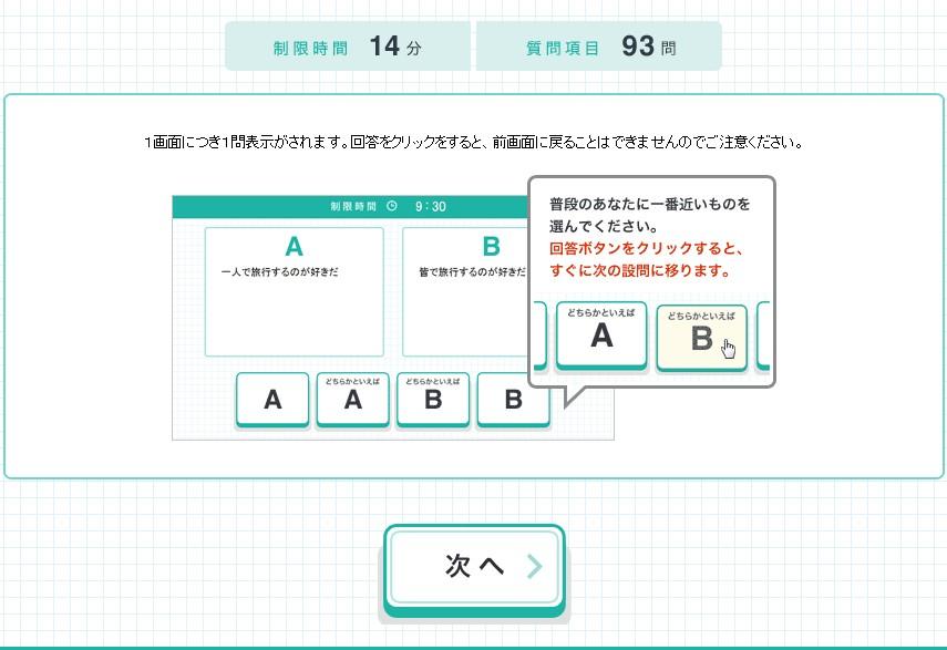 f:id:uenoyou111:20180321203443j:plain