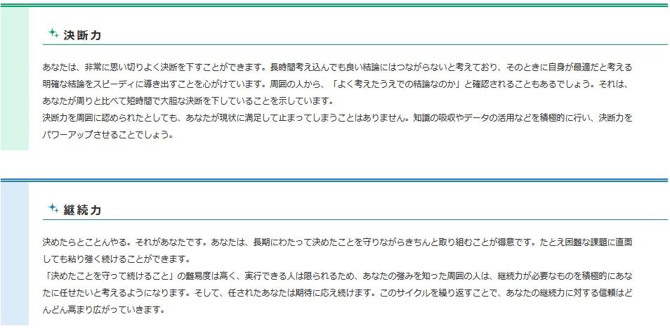 f:id:uenoyou111:20180321205745j:plain