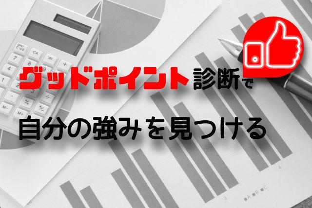 f:id:uenoyou111:20180321213356j:plain