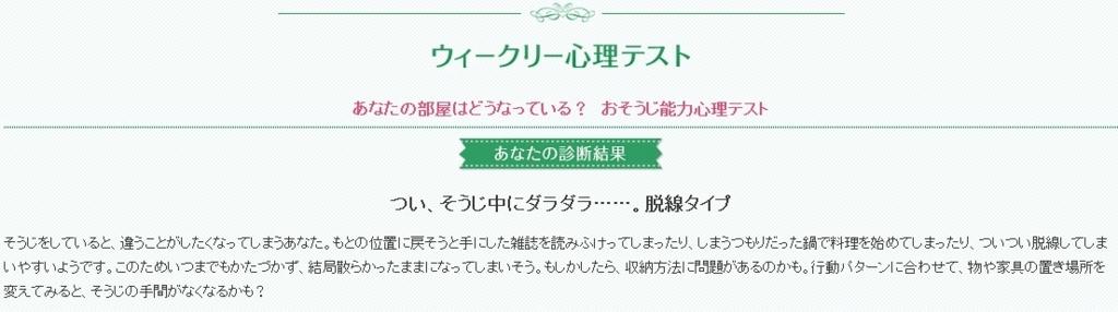 f:id:uenoyou111:20180324200751j:plain