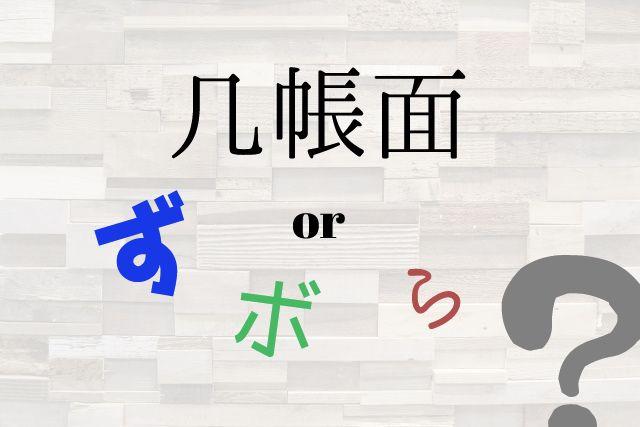 f:id:uenoyou111:20180324213749j:plain
