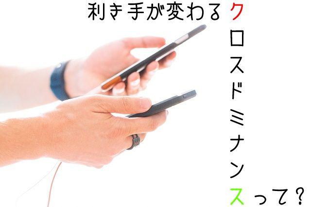 f:id:uenoyou111:20180329193710j:plain