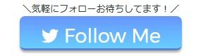 f:id:uenoyou111:20180331014219j:plain
