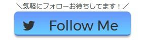 f:id:uenoyou111:20180331014540j:plain