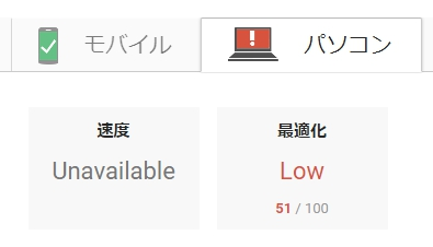 f:id:uenoyou111:20180331074247j:plain