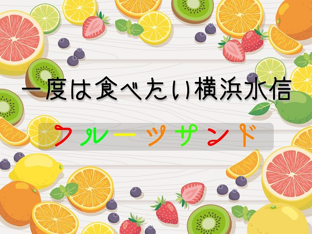 f:id:uenoyou111:20180403220817j:plain