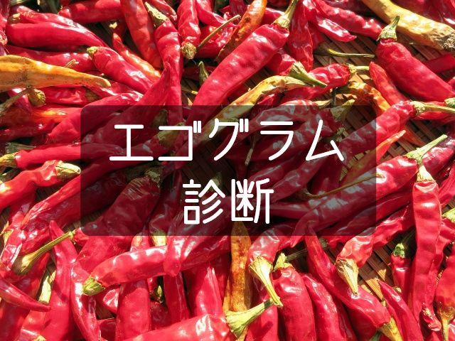 f:id:uenoyou111:20180406002802j:plain