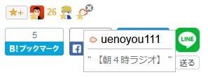 f:id:uenoyou111:20180414004900j:plain
