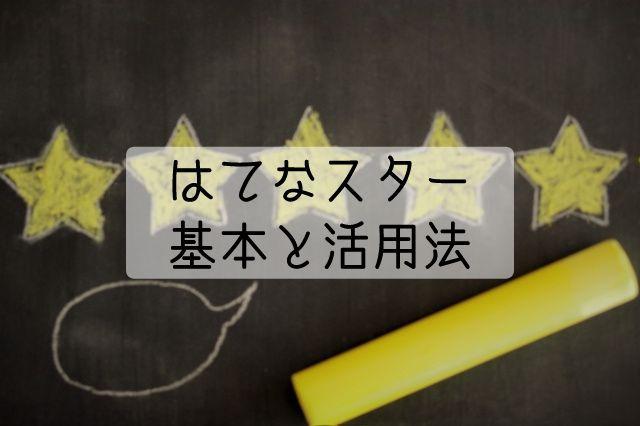 f:id:uenoyou111:20180414010909j:plain