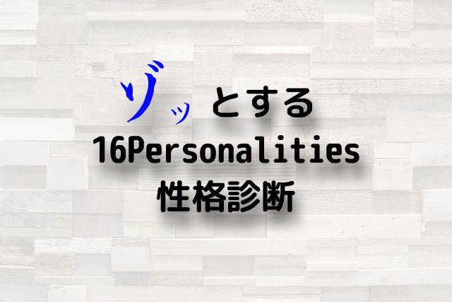f:id:uenoyou111:20180416011133j:plain