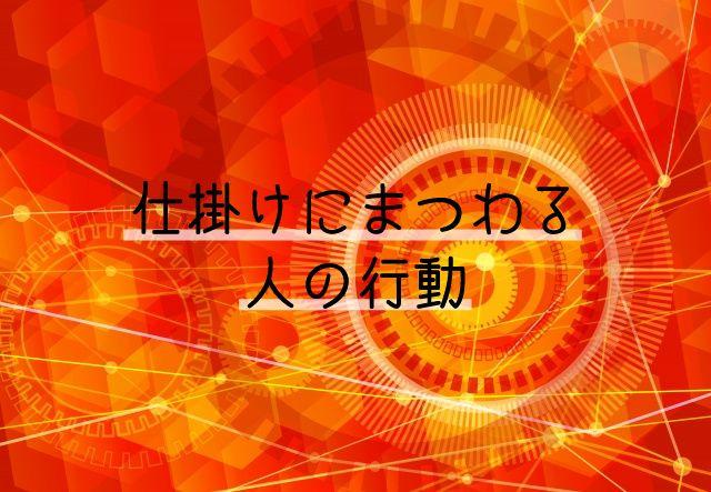 f:id:uenoyou111:20180417002310j:plain