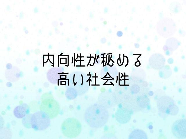 f:id:uenoyou111:20180417230856j:plain