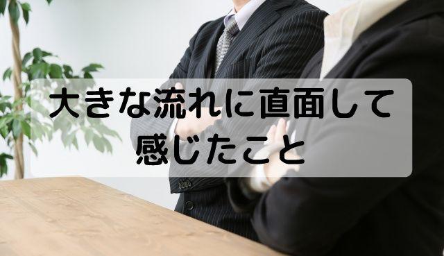f:id:uenoyou111:20180419004704j:plain