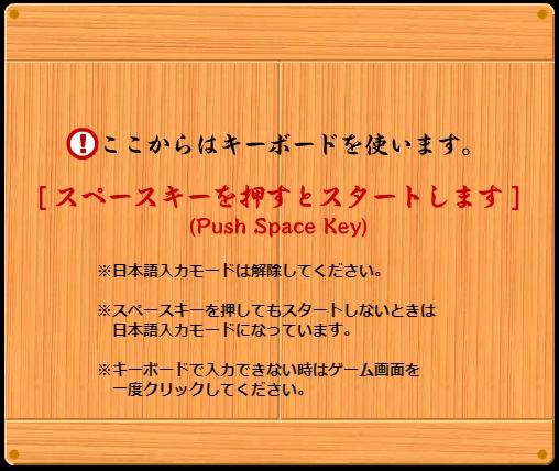 f:id:uenoyou111:20180420080331j:plain