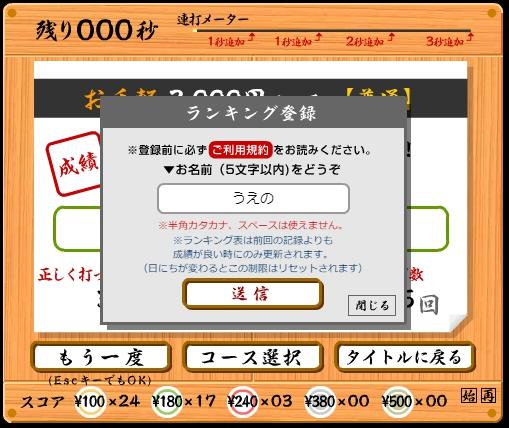 f:id:uenoyou111:20180420081333j:plain