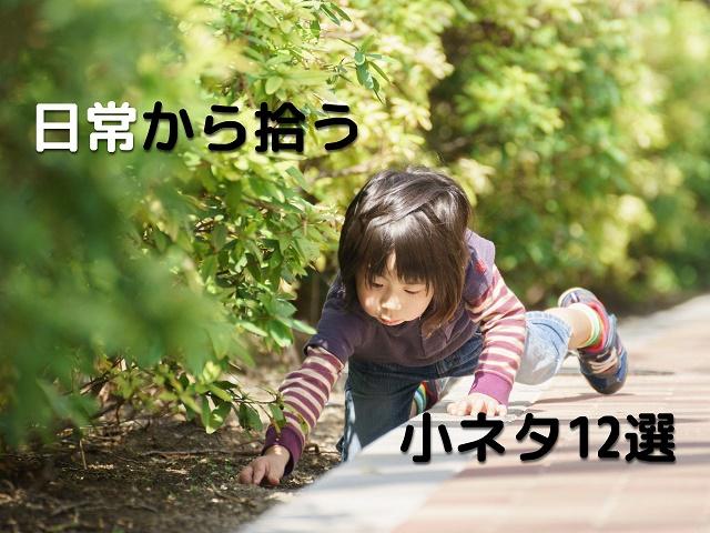 f:id:uenoyou111:20180424004828j:plain