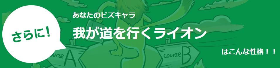 f:id:uenoyou111:20180429163600j:plain
