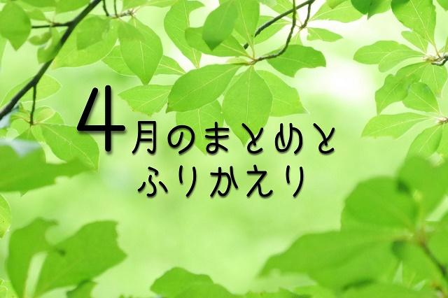 f:id:uenoyou111:20180501223423j:plain