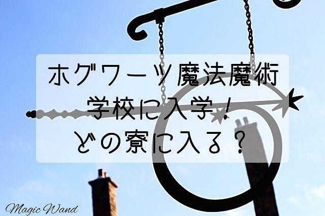 f:id:uenoyou111:20180504082400j:plain