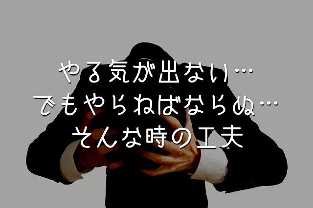 f:id:uenoyou111:20180505170955j:plain