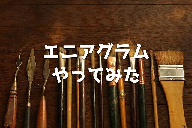 f:id:uenoyou111:20180506214652j:plain